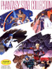 Phantasy Star Collection Book