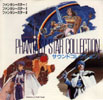 PS Collection I