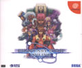 Japanese Phantasy Star Online