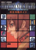 Japanese Phantasy Star Online Hint Book (KG Books Version)