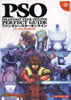 Japanese Phantasy Star Online Perfect Guide
