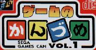 Mega CD Sega Games Can Vol. 1
