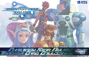 PSO Trading Card Challenge
